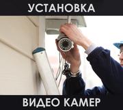 Wi-Fi / Вай-Фай камеры видеонаблюдения